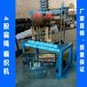 7股绳编织机