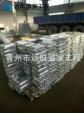 青州市远航温室养殖大棚