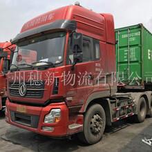 广州吨车拖车报关海运一条龙服务