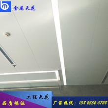鋁扣板生產廠家直銷瓦楞芯復合鋁扣板鋁瓦楞復合護墻板圖片