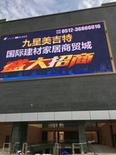 户外p8显示屏广场大屏