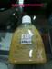 棕榈酸化油