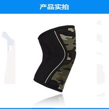 迷彩运动加压护膝迷彩运动加压护膝订制制作迷彩加压护膝运动护具生产厂家