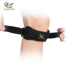 海绵加压髌骨带加压运动护膝登山跑步骑行用加压被髌骨带图片