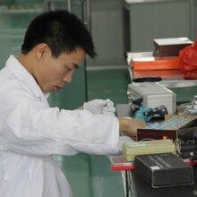 重庆计量校准重庆仪器检测重庆检测机构