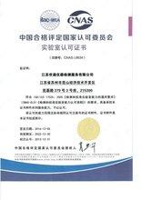 重庆计量校准;重庆仪器检测;重庆检测机构;重庆仪器认证