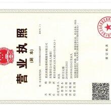 重庆计量校准重庆检测机构重庆世通计量