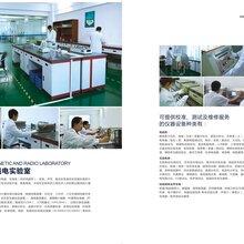 仪器校准;重庆杨家仪器校验;重庆杨家计量校准;重庆校准机构