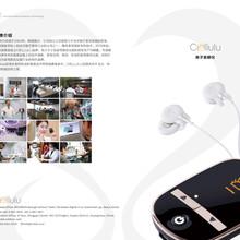 Ciellulu家用美容仪提供一键代发寻分销合作微信团队图片