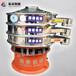 橡膠助劑振動篩橡膠助劑過濾震動篩分機