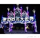 甘肅張掖專業燈光節安裝廠家張掖燈光節出售設計歡迎下單
