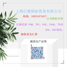 日本宝理塑料原料POM日本宝理塑料POM上海总代理商