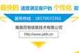 九江微信小程序,APP开发