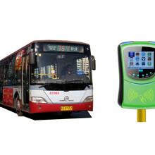 4G公交刷卡刷卡机/4G公交扫码机/4G公交收费机厂家