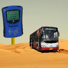 IC卡企业巴士收费机/二维码公交刷卡机性能/学校巴士刷卡机厂家/