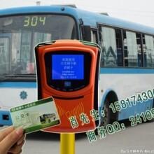 智能公交刷卡机报价/二维码公交刷卡机方便/学校公交打卡机厂家/