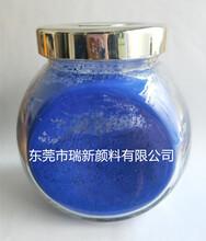 浇铸MC尼龙专用颜料、色粉