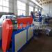 专业生产塑料拉丝机,pp撕裂膜绳生产设备,单层平拉捆草绳设备