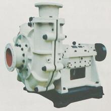 供西宁渣浆泵和青海液下渣浆泵价格