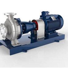 供西宁化工泵和青海自吸化工泵供应商