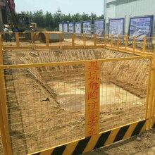 现货直销施工防护基坑护栏建筑工地安全隔离深基坑围挡喷塑临边防护栏