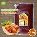 韩式炸鸡酱(超辣味)圃绿纳韩餐酱料韩式调料可定制研发代工改良2.5kg6