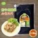 韩式烤牛肉腌料圃绿纳韩餐酱料韩式调料可定制研发代工改良2.5kg6
