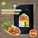 韩式炸鸡酱(酱油蒜味)圃绿纳韩餐酱料韩式调料可定制研发代工改良2.5kg6