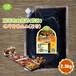 分米鸡酱料(酱油)圃绿纳韩餐酱料韩式调料可定制研发代工改良2.5kg6