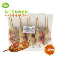 韩式龙虾鱼糕棒圃绿纳韩餐酱料韩式调料可定制研发代工改良1.25kg10