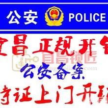 宜昌换玥玛锁公司电话131-0078-0045星湖湾那里有换防盗锁那里便宜图片
