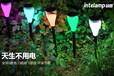 花园太阳能草坪灯,七彩颖朗收集阳光
