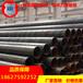 河北螺旋钢管厂家螺旋钢管价格螺旋焊管生产厂家