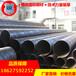 厚壁螺旋管湖南常德螺旋钢管价格型号齐全现货批发价