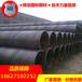 湘西樁用螺旋焊縫鋼管隆盛達湖南鋼管專業廠家現貨直銷