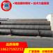 海南螺旋钢管厂家直销大口径厚壁螺旋管价格给水排污219-1820