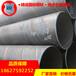 郴州樁用螺旋焊縫鋼管隆盛達湖南鋼管專業廠家現貨直銷
