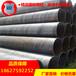 湖南螺旋管廠家供應螺旋鋼管株洲焊接螺旋管