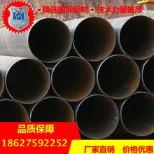 湖南长沙螺旋钢管厂家直销湘潭大口径厚壁螺旋管价格给水排污219-1820图片