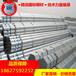 遵义镀锌螺旋管规格镀锌螺旋钢管价格镀锌螺旋管厂家