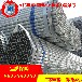 镀锌钢管价格湘潭镀锌螺旋钢管生产厂家直销