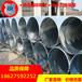 湖南钢管生产厂镀锌螺旋钢管厂家直销可来电定制
