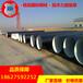 长沙螺旋管厂家现货供应防腐管