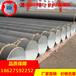 湖南常德3pe防腐螺旋钢管厂家大口径防腐焊接螺旋钢管