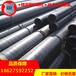 隆盛达专业生产钢管厂家株洲防腐螺旋管钢管行业领先