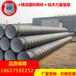 湖南株洲3pe防腐螺旋钢管厂家大口径防腐焊接螺旋钢管