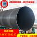 湖南钢管厂家/株洲920螺旋管/株洲供水排污管道螺旋钢管