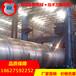 湖南湘潭螺旋管钢管行业领先
