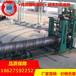 湖南螺旋管厂家现货邵阳供应螺旋钢管直径219-1820结构制管用螺旋管