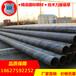 湖南郴州螺旋管钢管哪家比较好